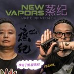 Pindad SS Driptank & Firefly Review by NewVapors (China)