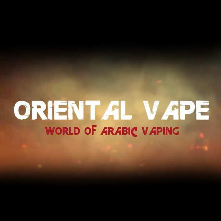 Reloader Review by Oriental Vape (Arabic)